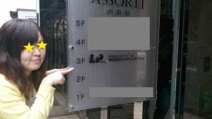 リスプラ看板3
